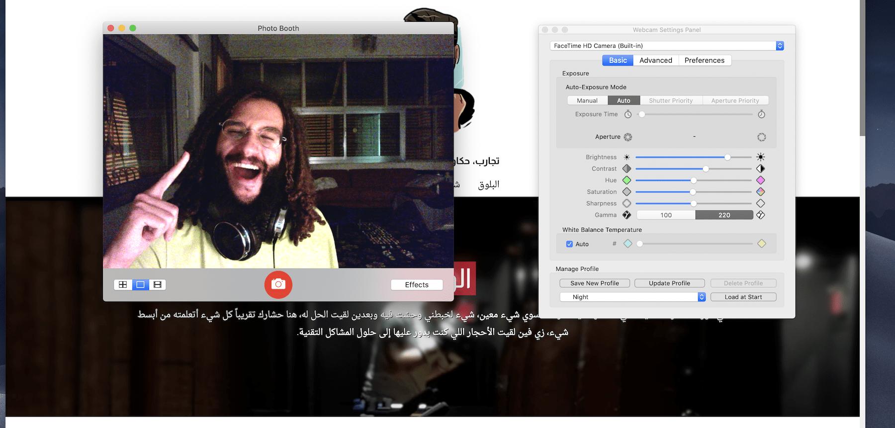 بودكاست كيف زبطت كاميرا الـ iMac 🖥
